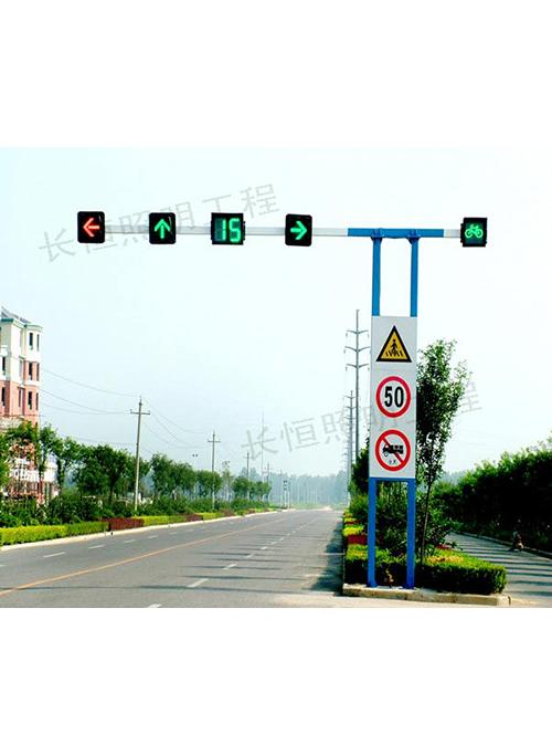 交通信号灯008